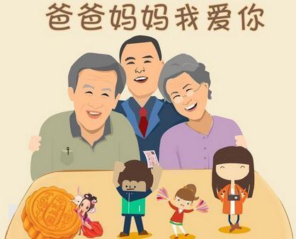 【年味·宿迁】暖心互动:晒一张你与父母合影