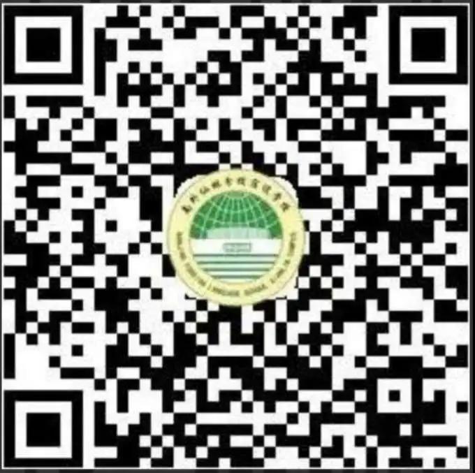 南外仙林分校宿迁学校2020年一年级新生招生简章