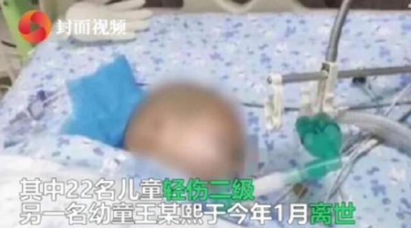 """河南焦作幼师投毒案开审:供述想报复同事,""""没考虑小朋友"""""""