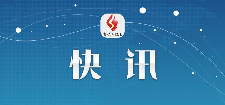 王毅接受新华社专访