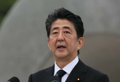 广岛核爆75周年 安倍:希望实现一个无核武世界