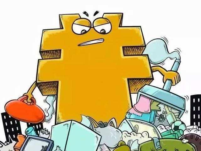 12月1日起,泗阳城区居民需缴纳生活垃圾处理费!收费标准为......