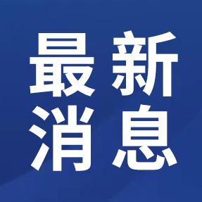 纪念中国人民志愿军抗美援朝出国作战70周年大会将于23日上午在京隆重举行