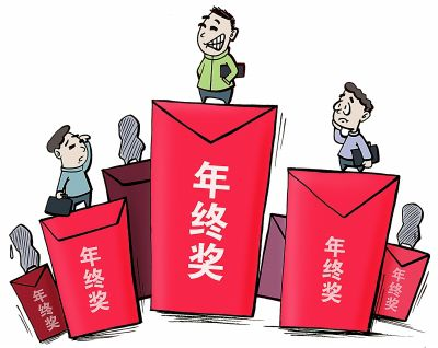 """社区发""""年终奖"""":每位居民10斤猪肉、10斤大米、10斤油"""
