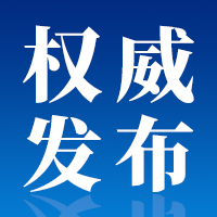 国家卫健委发布《职业病诊断与鉴定管理办法》