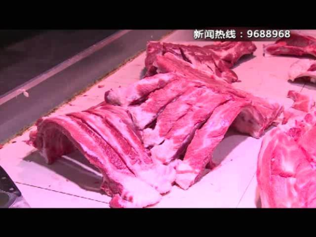 【视频】猪肉价格猛降 近期或有小幅反弹