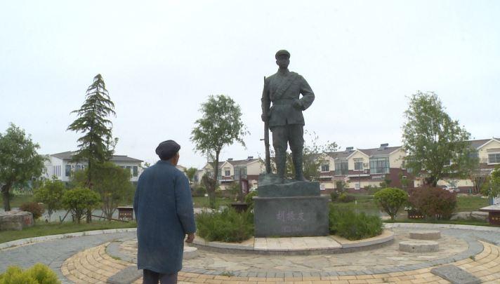 【视频】寻找身边的红色印记(11)烈士胡振友:你们先走 我殿后