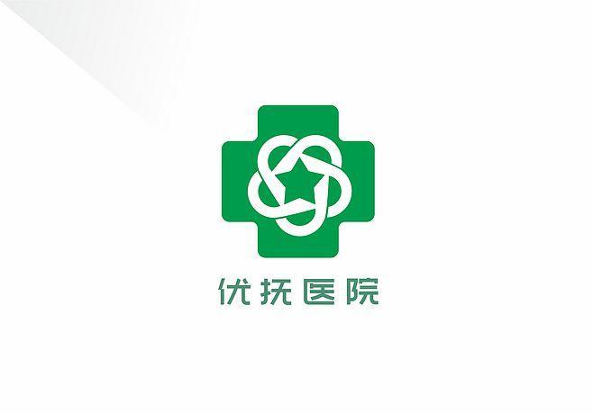 四部门:将支持每个省至少建1所服务全省区域性优抚医院