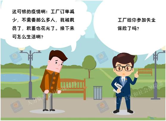 http://www.sqhuatong.com/kejizhishi/13457.html