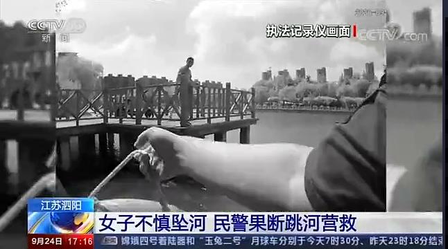 """泗阳男子这一""""跳"""",央视都报道了"""