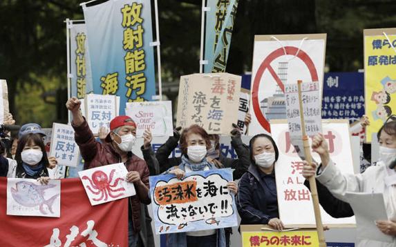 日本福岛县多个市民团体对政府决定排放核废水入海表示抗议