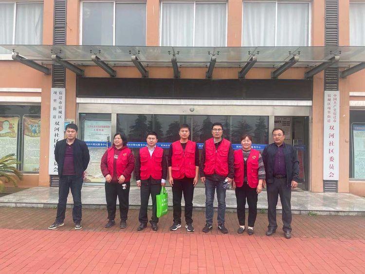"""双河社区开展""""学党史办实事""""科普进社区主题活动"""