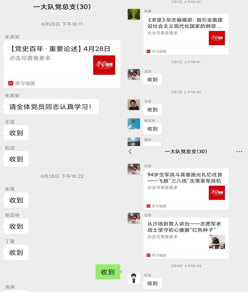 """宿迁交通:党史教育""""每日一学"""" """"红色记忆""""激发奋斗激情"""