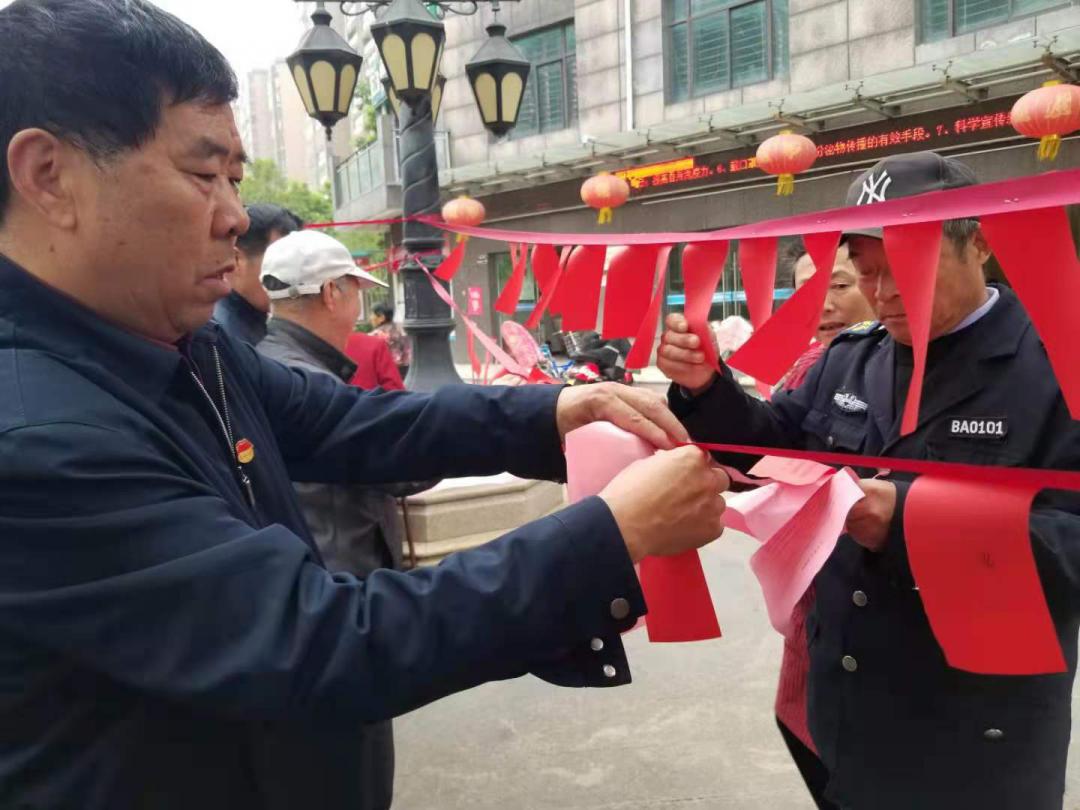 """河滨街道药材社区开展党建引领- """"忆党史、践初心""""社区公益活动"""