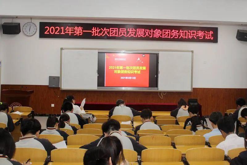 文昌高中团委组织开展团员发展对象团务考试