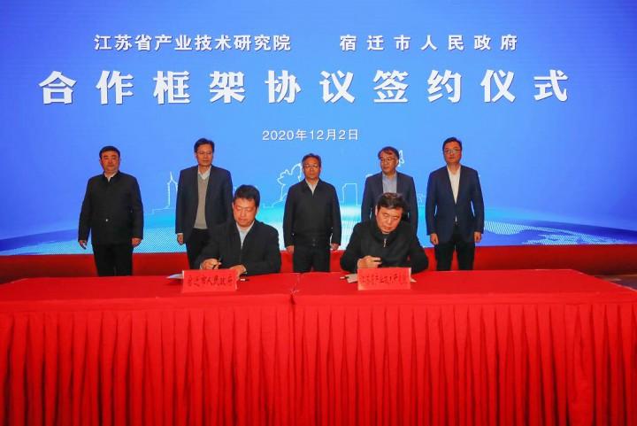 市政府与省产研院签订合作框架协议:共建企业联合创新中心