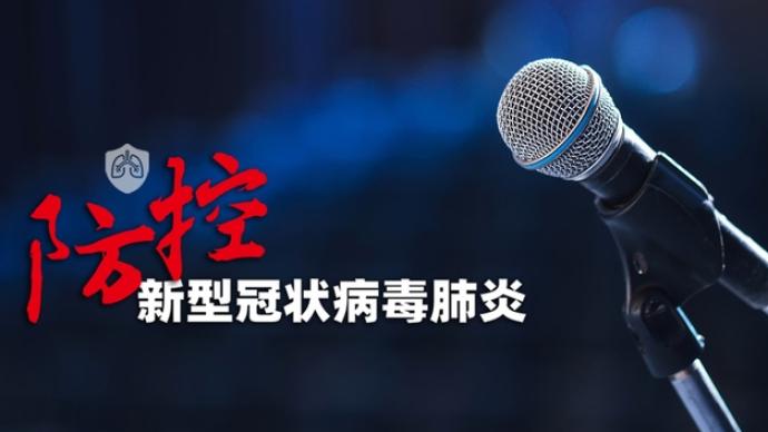 上海昨日新增8例境外输入确诊病例
