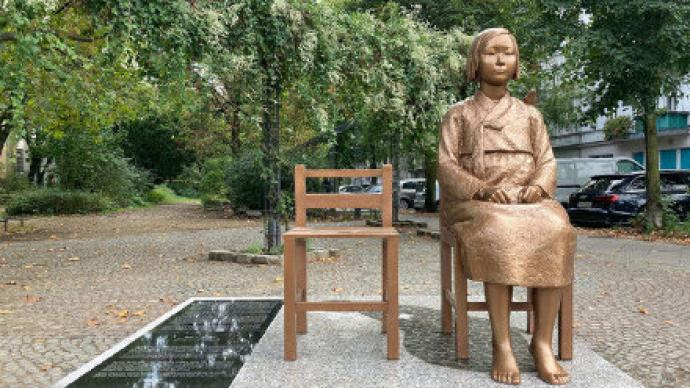 德国柏林或将永久保留慰安妇少女像,日官房长官:极度遗憾