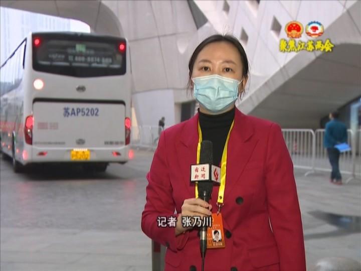 江苏省十三届人大四次会议隆重开幕