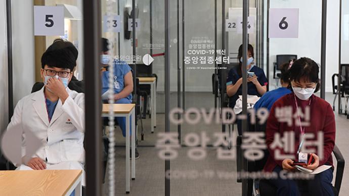 韩国十天内有数千人接种疫苗现不良反应,单日新增806例