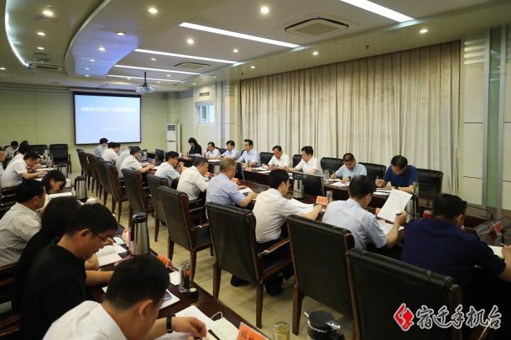 市政府常务会议传达学习中央和省领导同志指示批示精神 专题部署安全生产工作