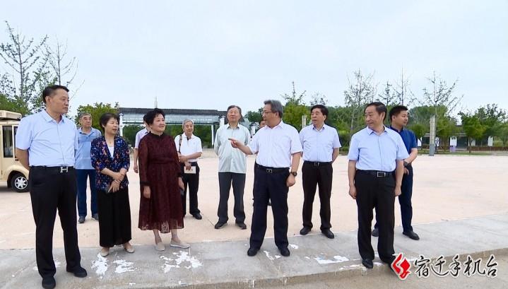 徐州市政协考察团来宿考察