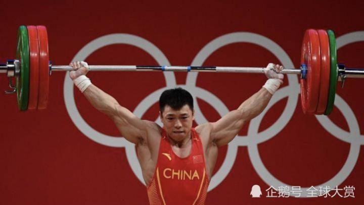恭喜中国队获得第六枚金牌!谌利军你是好样的!