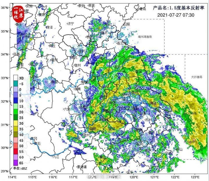 """台风""""烟花""""中心已进入溧阳市,中午前后经过南京"""
