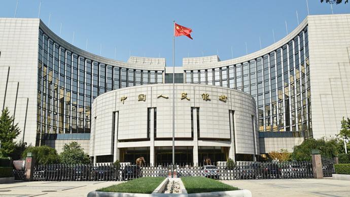 央行整治支付市场乱象:5年共罚没银行支付机构11.3亿