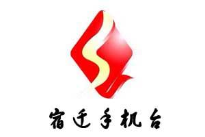 下一站,我将不负韶华 | 泗洪县育才实验学校初二(8)班许馨玥