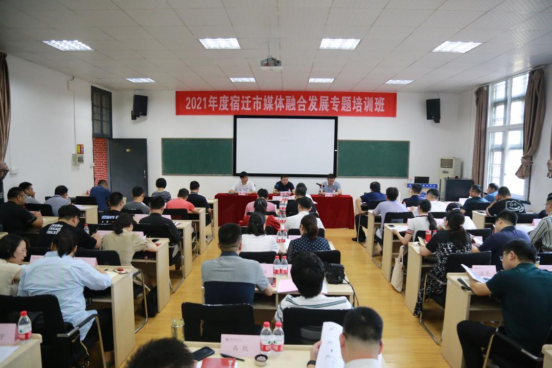 岳麓风光正好 湘江河畔起航丨全市媒体融合发展专题培训班开班