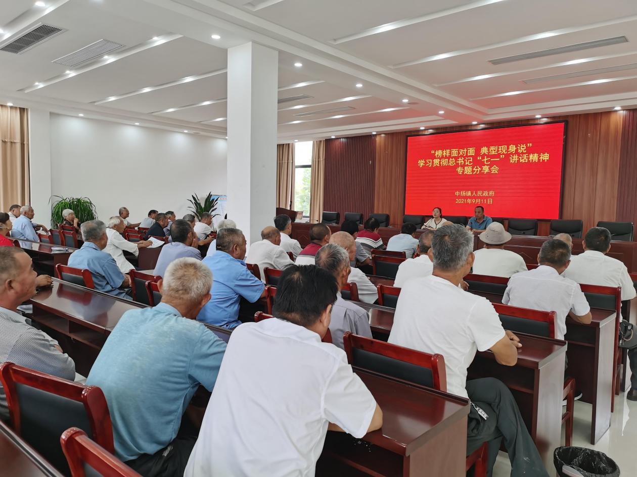 http://www.sqhuatong.com/dushuxuexi/24475.html