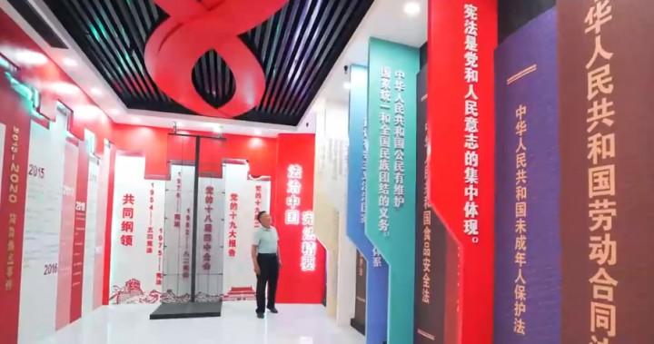泗阳宪法馆:打造宪法精神宣传新平台