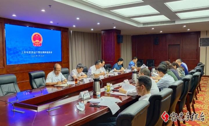 市人大常委会召开上半年经济运行情况调研座谈会