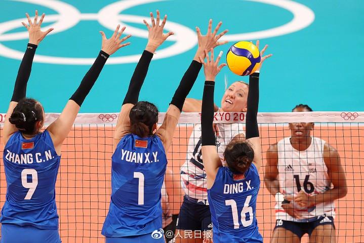 中国女排负于美国队 小组赛遭遇两连败