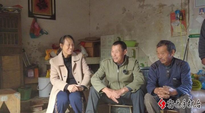 离别64年!泗洪65岁老人和家人终团聚!
